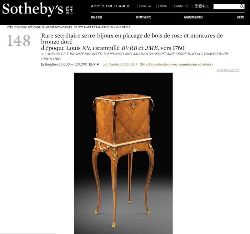 Meuble En Pierre Style Grec coffre a bijoux a mecanisme monte en cabinet ou serre bijoux louis xvi
